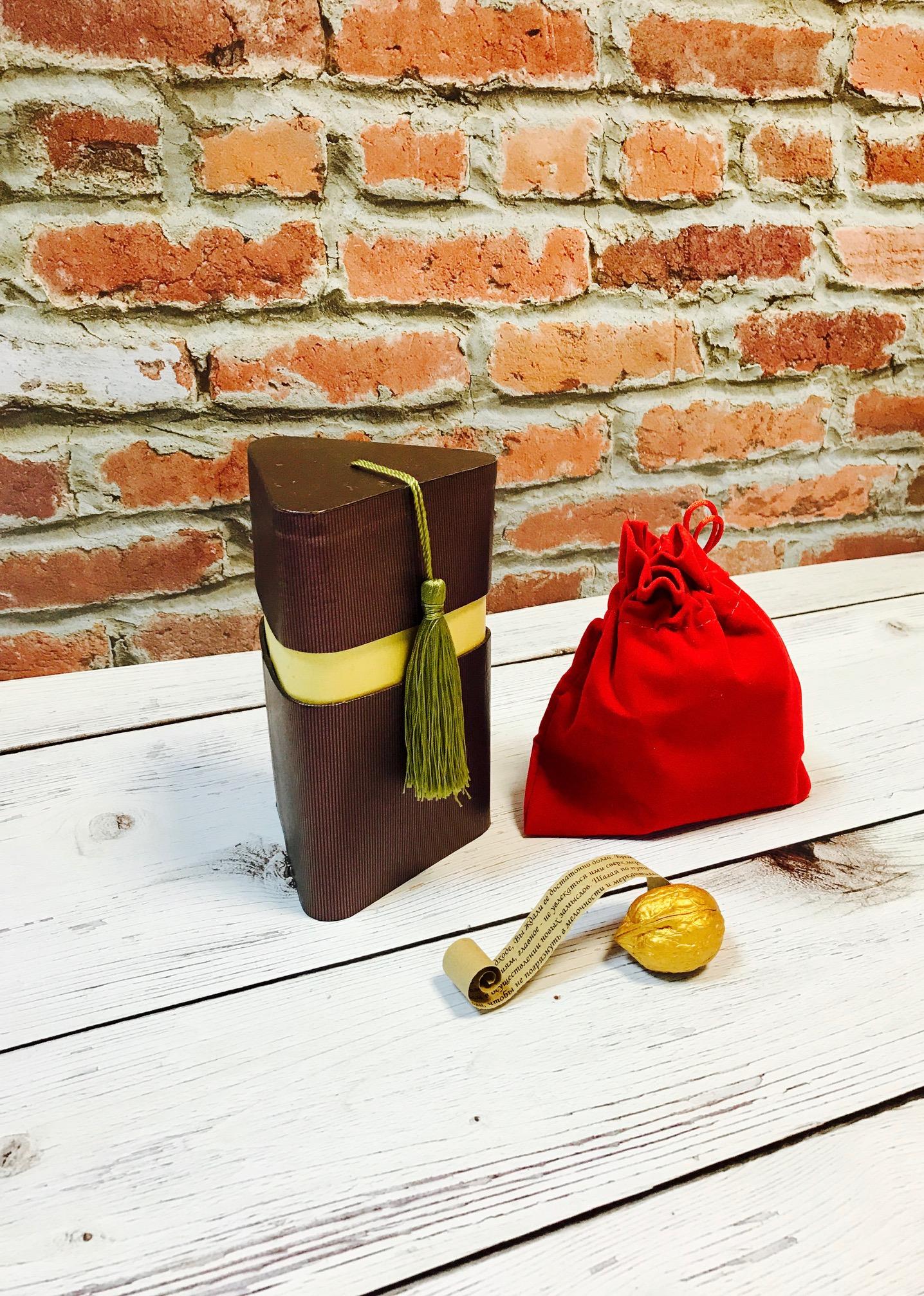 Подарок Три грани с чаем и предсказаниями