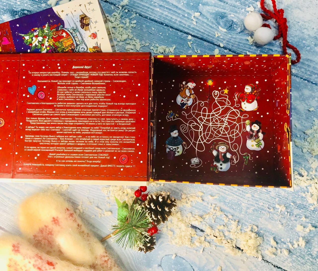 Коробка раскладная Снеговички с магнитами и игрой. Входит около 1000 гр. конфет. Цена 140 рублей