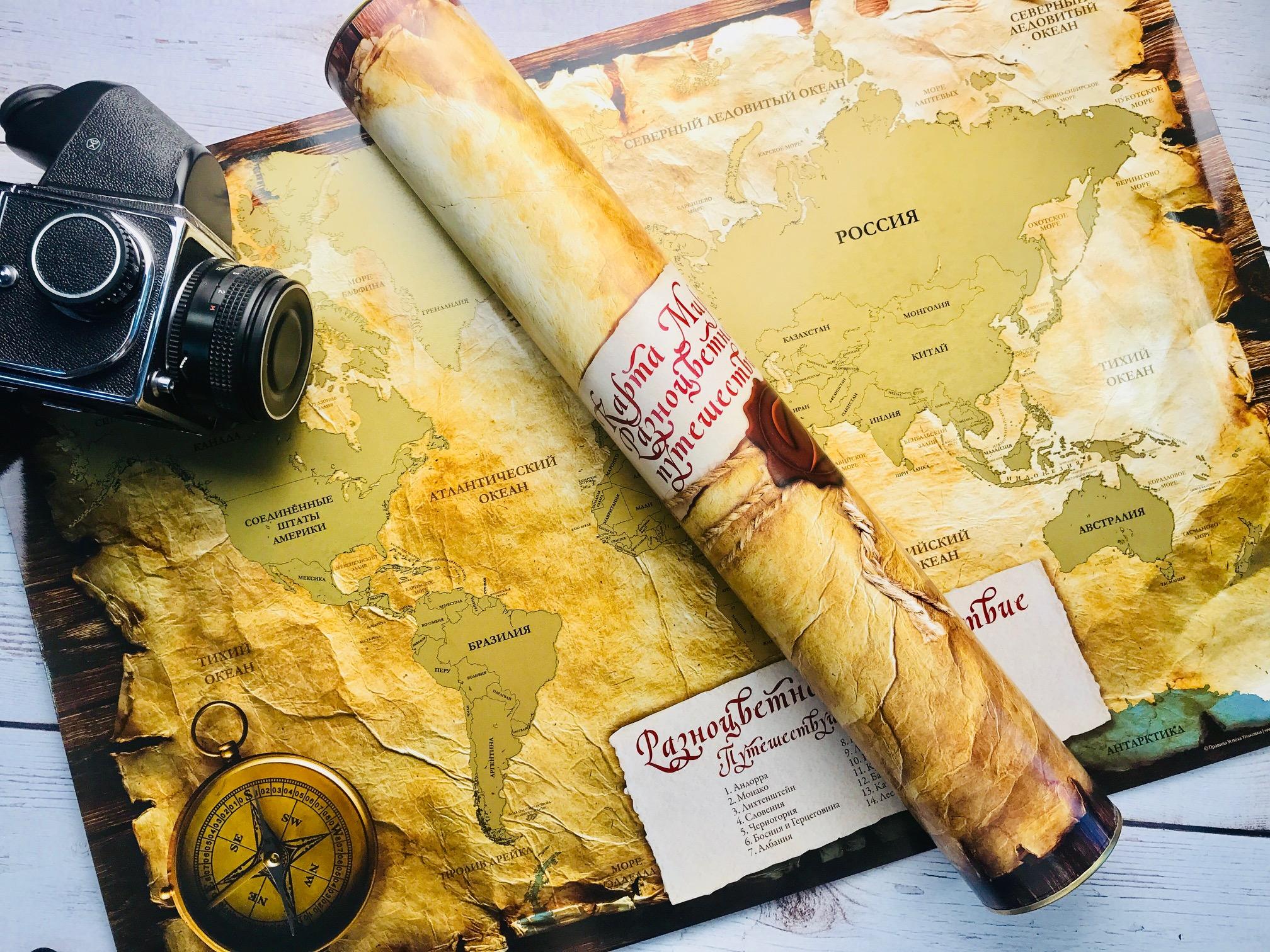 Карта мира со стираемым слоем